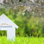 Χιλιάδες ιδιοκτήτες κινδυνεύουν να χάσουν τις περιουσίες τους