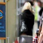 ΟΑΕΔ: 36.000 θέσεις εργασίας στην Κοινωφελή Εργασία