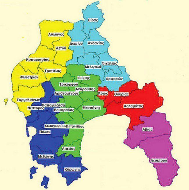 Dhmoi Nomoy Messhnias Ota24 Gr