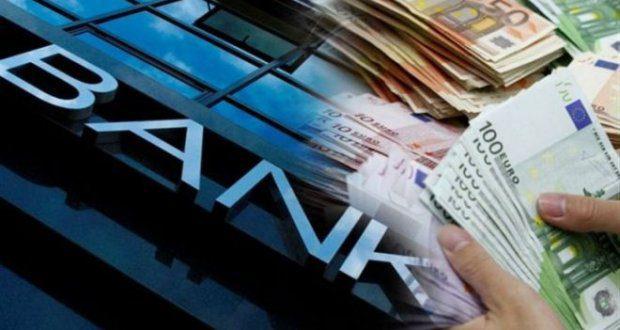 banks xrimatodotiseis ota24 620x330