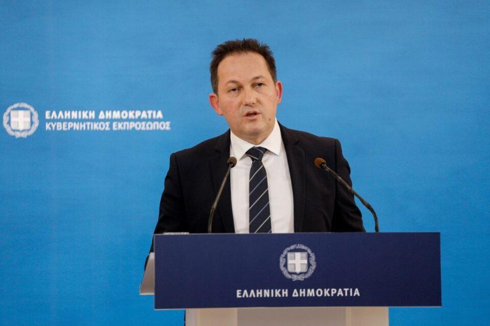 ΟΤΑ24 kivernitikos ekprosopos 2020 nd